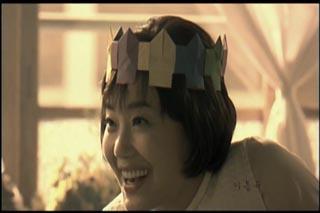 Miss Park